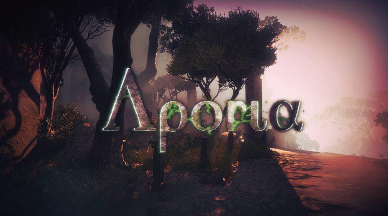 aporia5-1